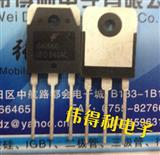 IGBT单管 SGH40N60UFD G40N60UFD TO-3P  40A600V