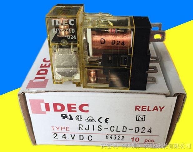rj1s-cld-d24和泉中间小型继电器 5脚12a一开一闭