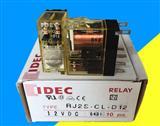 RJ2S-CL-D12和泉继电器 8脚8A二开二闭