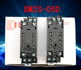 SM2S-05D和泉继电器底座 8孔 2开2闭 适配RU2S RM2S