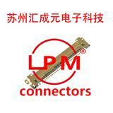 I-PEX 20455-050E-66 LVDS连接器母座
