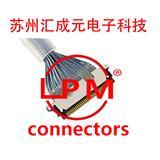 I-PEX 20346-040T LVDS线端连接器