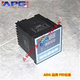 变频器PID仪表