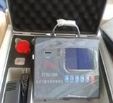 粉尘浓度检测仪CCHG-1000铝煤粉面粉任何粉尘