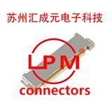 I-PEX 20143-020E-20F LVDS母座20P连接器
