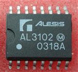 集成电路AL3102