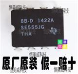 原厂直销  陶封高精度计时器 原装 TI   SE555JGB