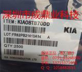 深圳成鼎业科技KIA快恢复管KIA08TB70 KIA08TB70DD  TO252