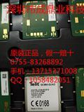 深圳成鼎业科技TELIT泰利特GC864-QUAD/GC864-QUAD V2 GPRS无线通信模块
