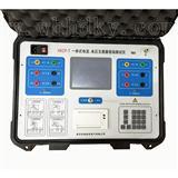 HKCP-T一体式电流电压互感器现场校验仪