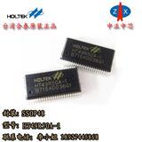 特价合泰HT49R50A-1 8位LCD驱动型单片机 原装现货 假一赔十