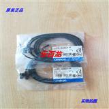 PMRON(欧姆龙)EE-SX913-R微型光电传感器 现货库存