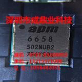 wifi+蓝牙模块APM6658原装正品 假一赔十