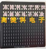 单片放大管TGL4201-00原装