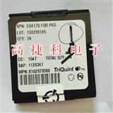 微波射频连接器TL-1410-07