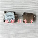 隔离器 环形器HSC2100-EP01C(2010-2025)