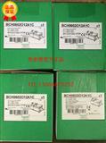 伺服电机BMH1003P16A2A (施耐德)