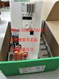 伺服驱动器LXM32CD72N4 施耐德LXM32驱动伺服控制器 现货