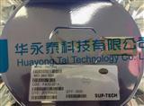 全极霍尔HAL248正品高灵敏全极霍尔传感器