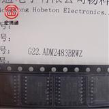 配单特价货 数字隔离器  Analog Devices ADM2483BRWZ