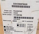 芬兰科尼起重机变频器D2V250IF0025 专用机 变频器 250KW 380V PSU250IF00