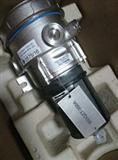 美国迪创Det-Tronics开路红外可燃气体探测器LS2000