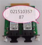 摩莎 MOXA FO-2MSC ES-1026 2口多模SC光纤模块 配套使用