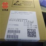 宏博通天天特价 接口-I/O扩展器  NXP Semiconductors PCA9554D