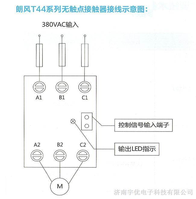 捷配电子市场网 元器件 继电器 固态继电器         品牌