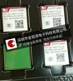 4G通信模块 SIM7100C  原装现货
