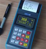 时代TH110 里氏硬度计便携式金属硬度计万测MTH160布氏洛氏硬度计