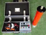 60KV系列便携式直流高压发生器