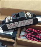 工业级交流固态继电器 H3120ZF H3120P
