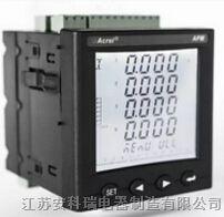 安科瑞多功能网络电力仪表APM800/MD82