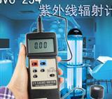台湾路昌紫外线强度仪UVC254,紫外线辐照计uvc-254,光度计