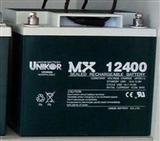 友联蓄电池12V40AH价格-UPS电源代理报价