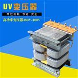 uv灯变压器 uv铜线变压器隔离式变压器