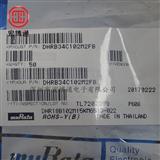 宏博通天天特价 瓷片电容器 Murata Electronics DHRB34C102M2FB