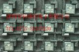 IP6518--车充专用芯片,IP6518支持 Type-C 输出和 USB PD 协议