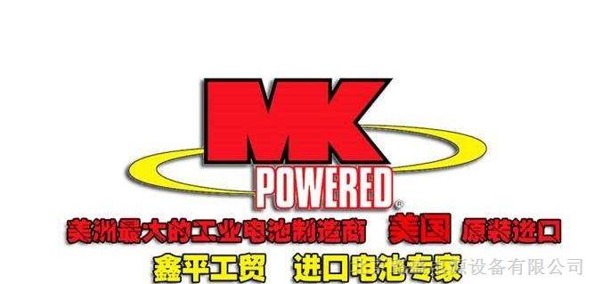 mk蓄电池-美国mk蓄电池 工业级电池--(中国)