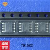电源管理IC TD1583