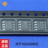 NCP1653ADR2G ON 液晶显示驱动芯片