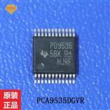 低功耗I/O扩展器 PCA9535DGVR