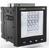 安科瑞多功能网络电力仪表APM810/MCP