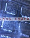 长期32位, 48 MHz, 128 KB闪存ARM微控制器,原装STM32F091RBT6