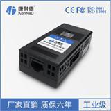 蓄电池采集监测仪蓄电池内阻采集模块机房专用电池检测DCS机房动环