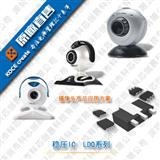 双路、低噪声、150mA低压差线性稳压器