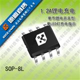 SY3144单节锂电充电控制IC