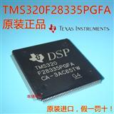 【产品】Si7050 集成14位分辨率ADC的数字温度传感器,感测精度达±1.0℃