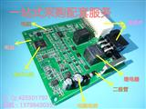 具 DC/DC 控制器 LT8711 在高达 10A 输出电流提供 5 种转换器拓扑